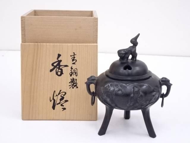 青銅製香炉