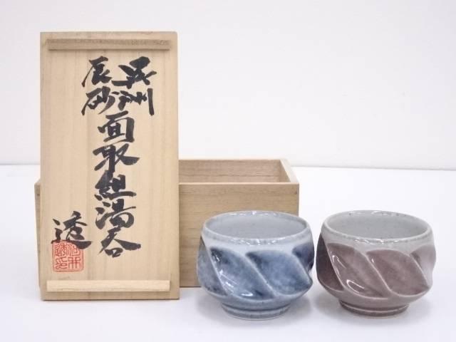 河井透造 呉須・辰砂面取組湯呑