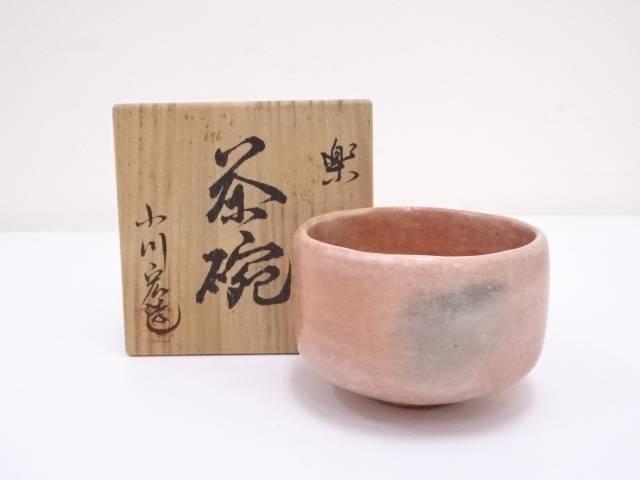 小川宏造 赤楽茶碗