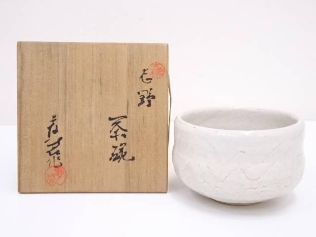 加藤麦岱造 志野茶碗