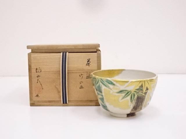 京焼 阿山人造 金彩色絵竹の画茶碗