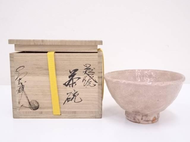 萩焼 大野誠二造 茶碗