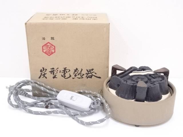 野々田商店 炭型電熱器