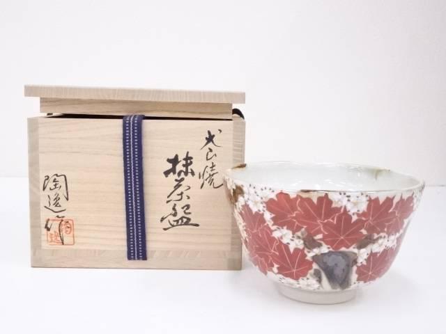 犬山焼 後藤陶逸造 色絵雲錦茶碗