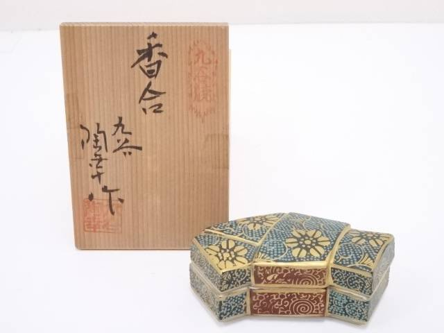 九谷焼 陶幸造 青粒結び熨斗香合