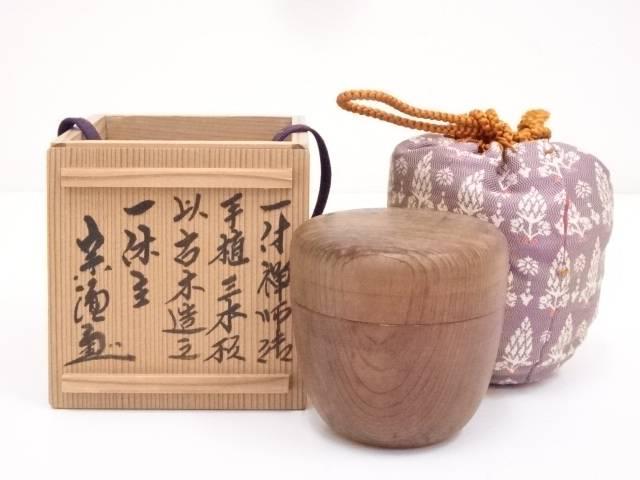 一休禅師手桶三本杉古木製棗(書付有)