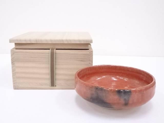 京焼 佐々木松楽造 赤楽馬盥茶碗