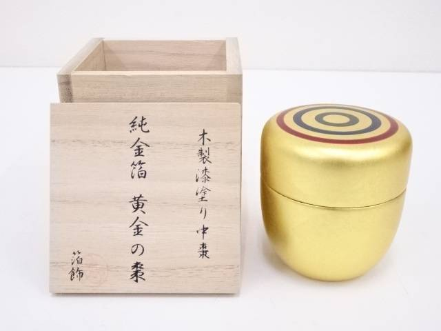 木製漆塗中棗