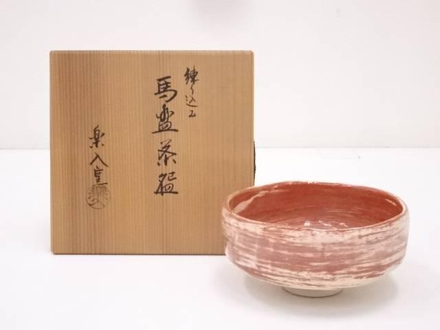 楽入窯造 練込馬盥茶碗
