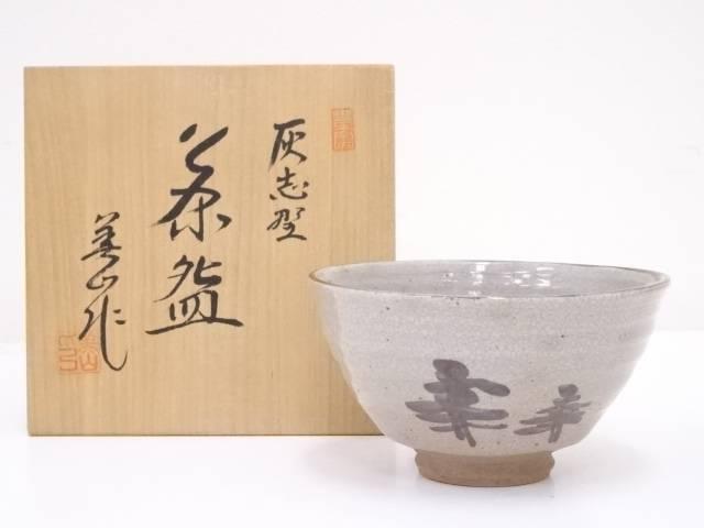 寺田美山造 灰志野茶碗