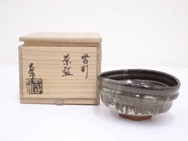 京焼 加藤春永造 沓形茶碗