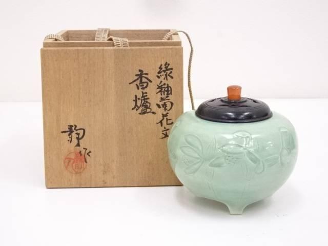 京焼 寺池静人造 緑釉菊花文香炉