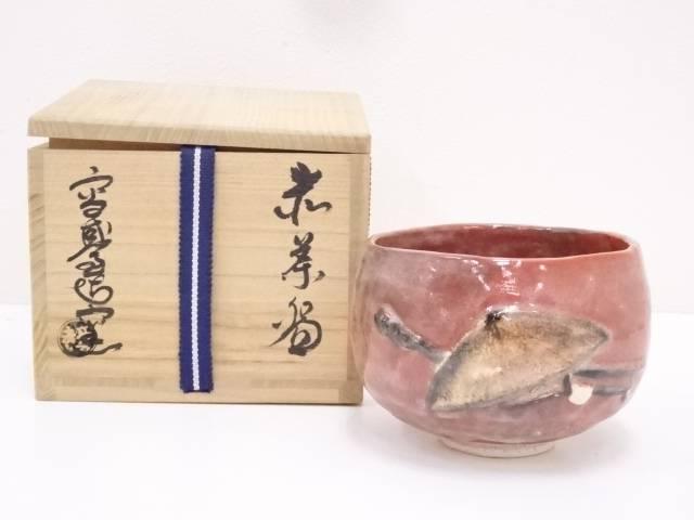 京焼 高台寺窯造 赤楽茶碗