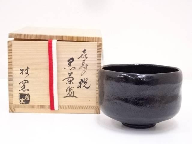 桂窯造 黒楽茶碗