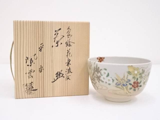京焼 橋本紫雲造 色絵花束流文茶碗