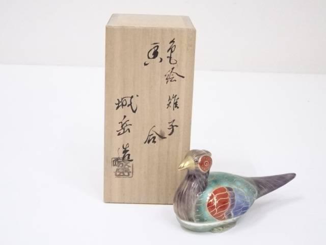 京焼 城岳造 色絵雉子香合 □kk