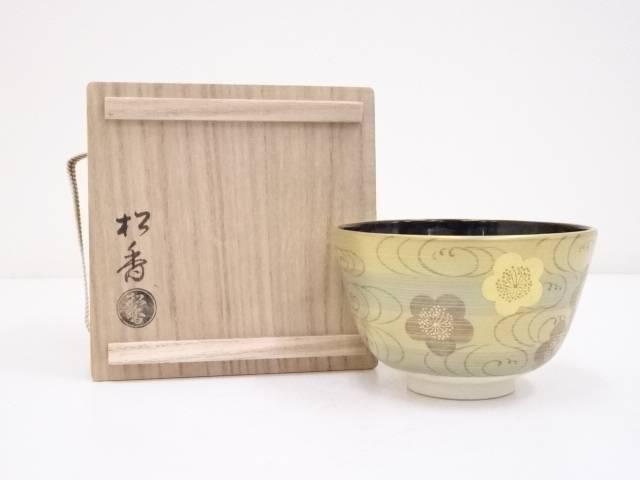 京焼 加藤松香造 金銀梅流水絵茶碗