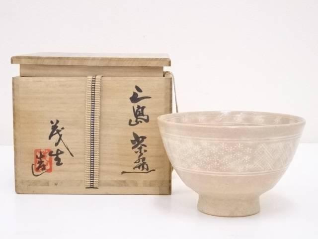 清水茂生造 三島茶碗