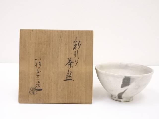 須田祥豊造 粉引写茶碗