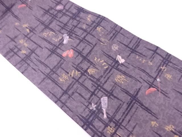 高級 合計3980円以上の購入で送料無料 簪に羽子板 文字模様織出しリバーシブル全通袋帯 送料無料/新品 リサイクル 中古