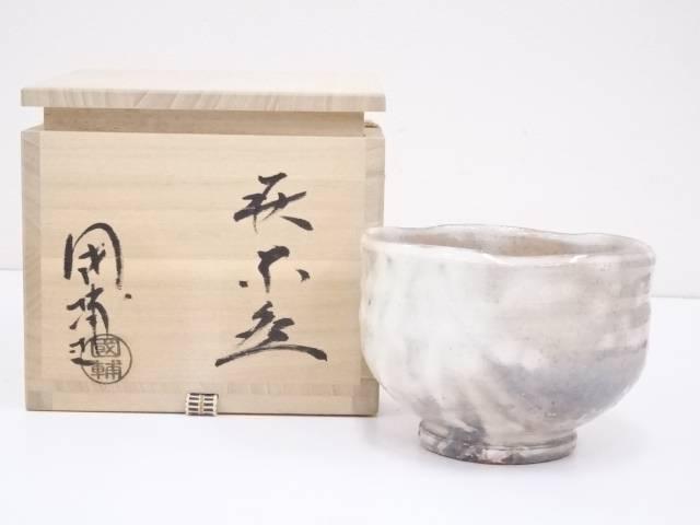 萩焼 中原國輔造 茶碗