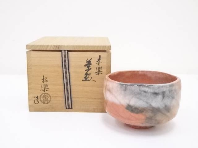 佐々木松楽造 赤楽茶碗