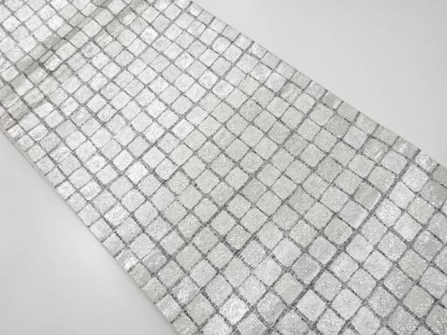 銀糸石畳模様織り出し袋帯【リサイクル】【中古】