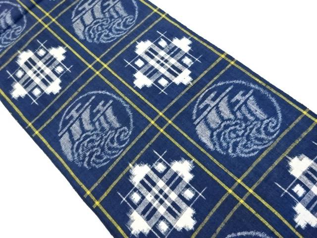 手織り真綿紬格子に帆立絣柄織出袋帯【リサイクル】【中古】
