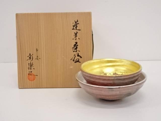 京焼 平安彰楽造 蓬莱茶碗