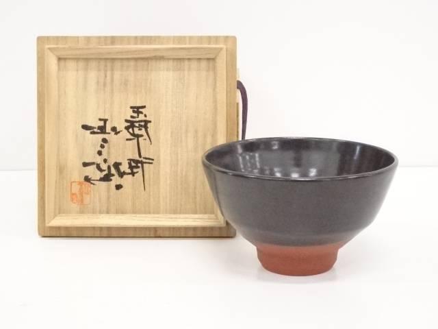 佐渡無名異焼 国三窯造 茶碗