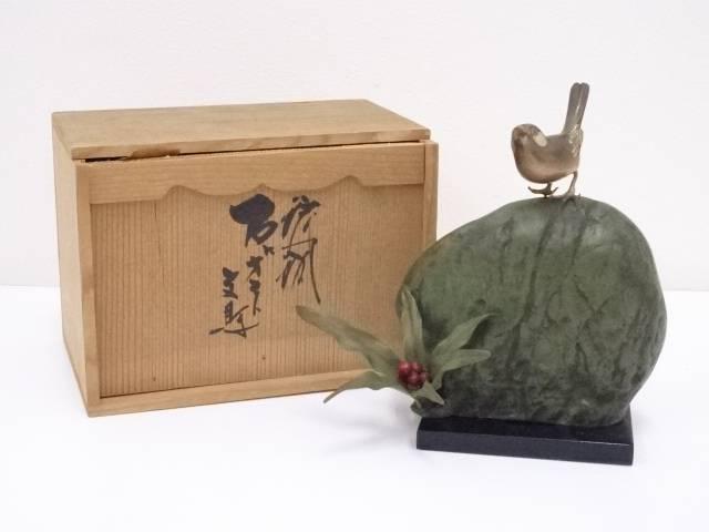 鋳銅 石にオモト文鳥置物