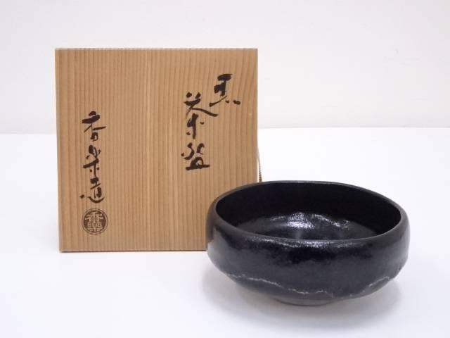 香楽造 黒楽茶碗