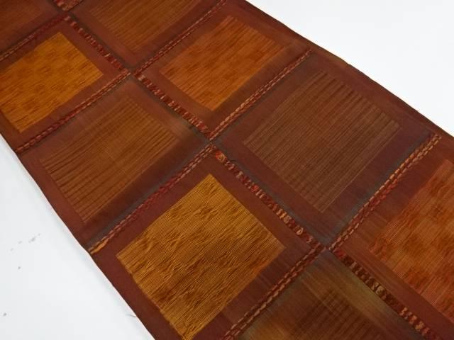 リボン織格子に抽象模様織出し洒落袋帯【リサイクル】【中古】