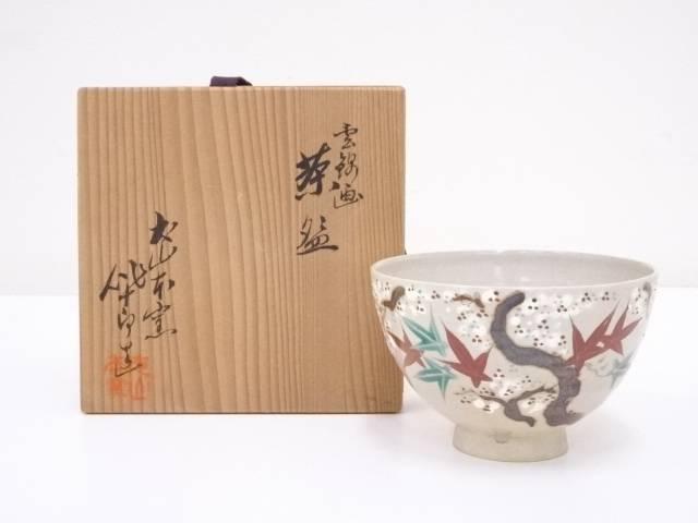 犬山焼 尾関作十郎造 色絵雲錦画茶碗