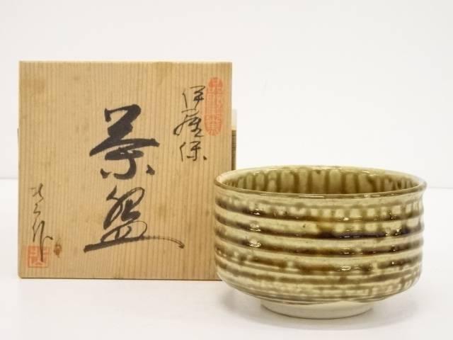 品野窯 北山造 伊羅保茶碗