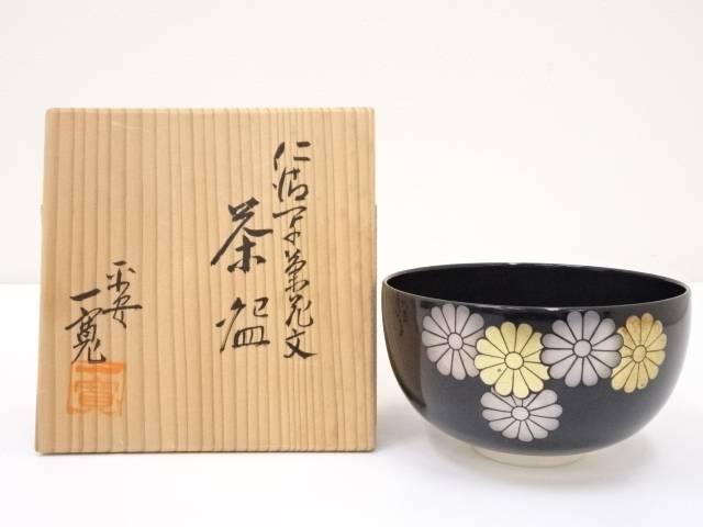 京焼 川尻一寛造 仁清写菊花文茶碗