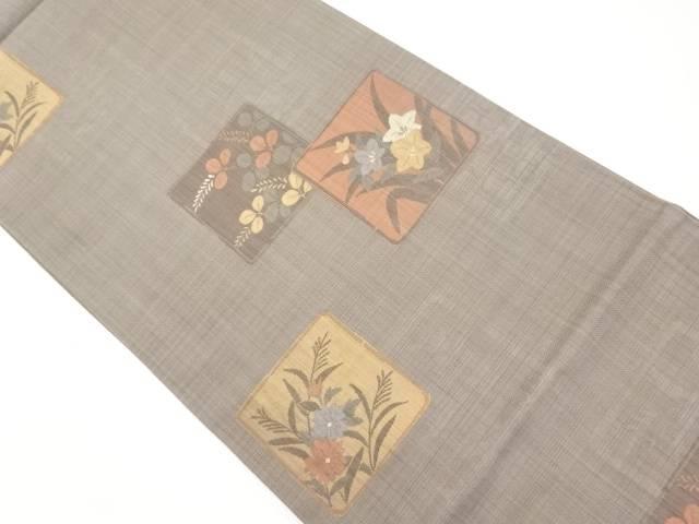 未使用品 色紙に秋草模様織出袋帯【リサイクル】【中古】