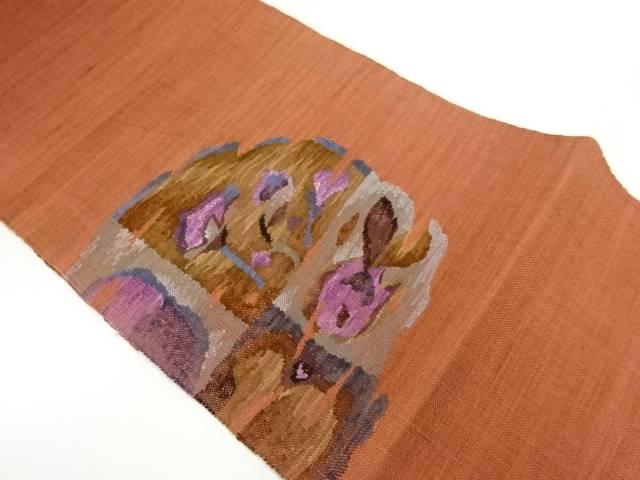 手織紬抽象草花模様織出し名古屋帯【リサイクル】【中古】