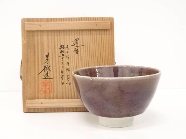 芳樹造 窯変茶碗