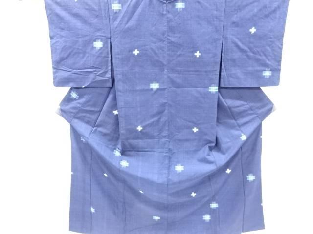 十字絣模様織り出し手織り真綿紬単衣着物【リサイクル】【中古】