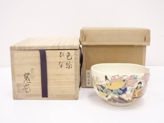 京焼 和泉寛斎造 色絵雛茶碗