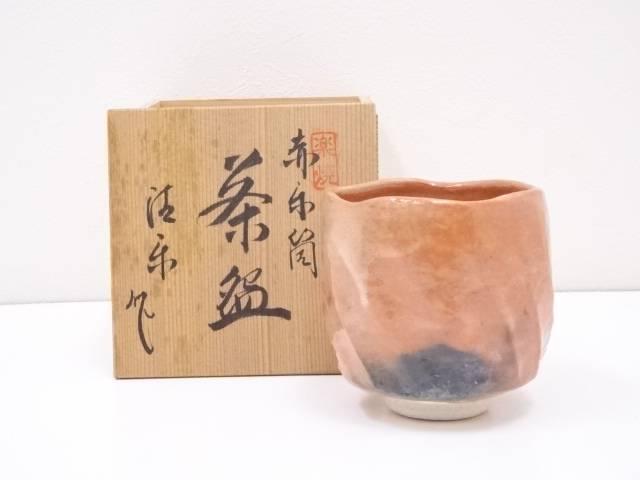 京焼 清楽造 赤楽筒茶碗