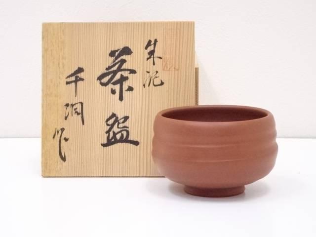 常滑焼 干洞造 朱泥茶碗