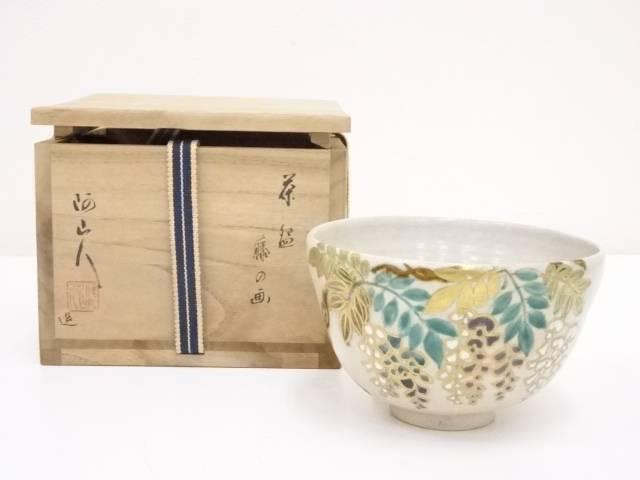 阿山人造 色絵藤の画茶碗