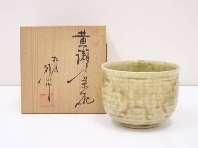 河村碩山造 黄瀬戸茶碗