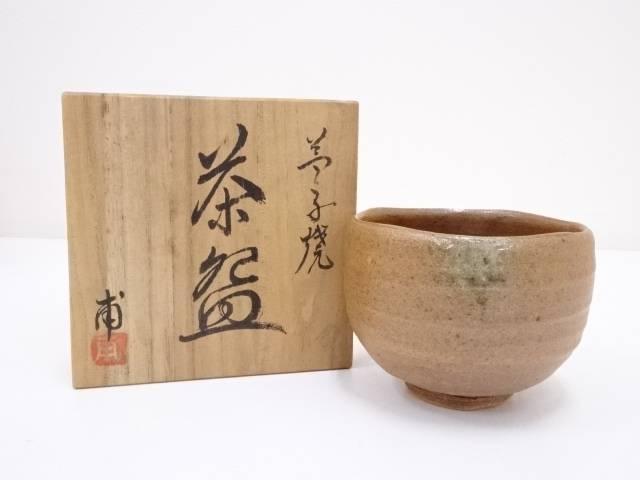 益子焼 香取甫造 茶碗