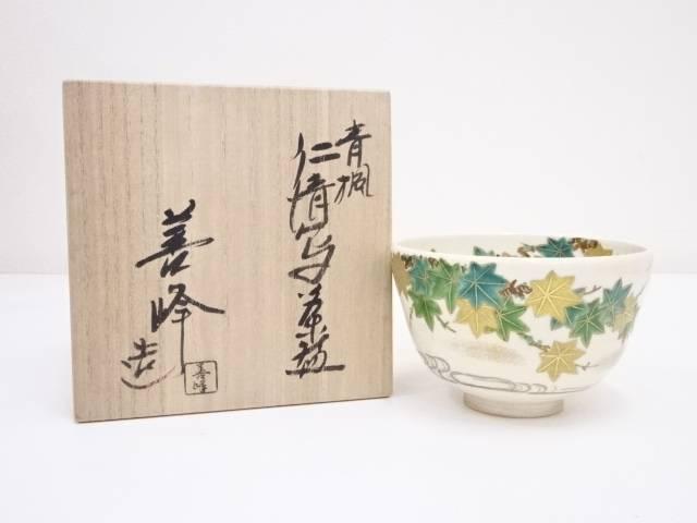京焼 上山善峰造 仁清写青楓茶碗