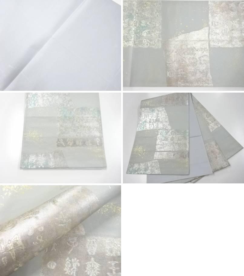 色紙に文字模様織出袋帯 リサイクルqSzUMVp