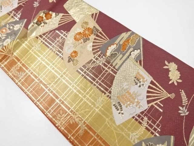 金糸格子に花扇模様織出袋帯【リサイクル】【中古】