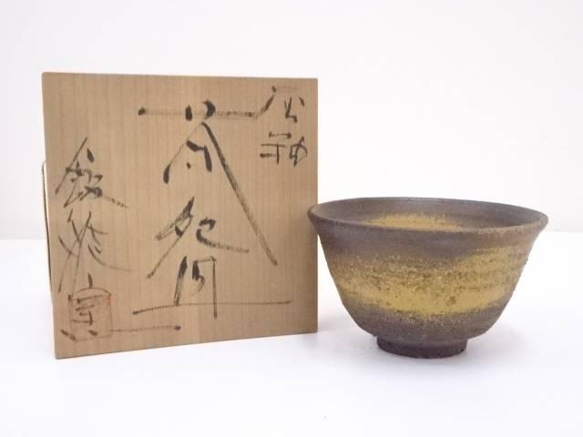 飯能窯造 灰釉茶碗